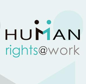 Human Rights at work / logo nuevo